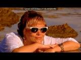 «фотосессия» под музыку Египет 2011 январь - Опа-опа, опа-опа, animation катастрофа))) ЛОВИТЕ ЕГИПЕТСКОЕ НАСТРОЕНИЕ!!. Picrolla