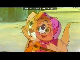 «Красивые Фото • fotiko.ru» под музыку песня из мультика Маша и Медведь - прикольная детская песенка. Picrolla
