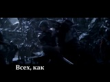 Assassin's Creed Revelation ЛИТЕРАЛ НА РУССКОМ!