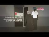 Преступление и наказание. Анна Шавенкова и Любовь Бондарь