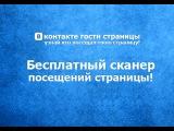 100500 паркур падения лучший танец медведева медведев танцует охлобыстин президент КВН прима 2011.